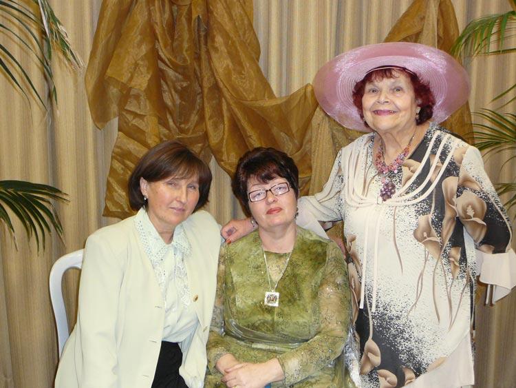 Лея, Невеста и Розалия