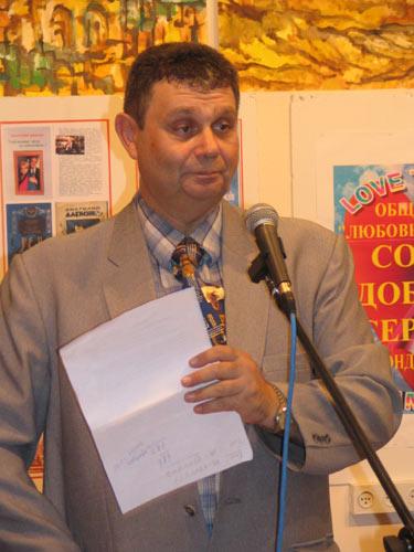 Организатор и ведущий вечера Григорий Фильковский
