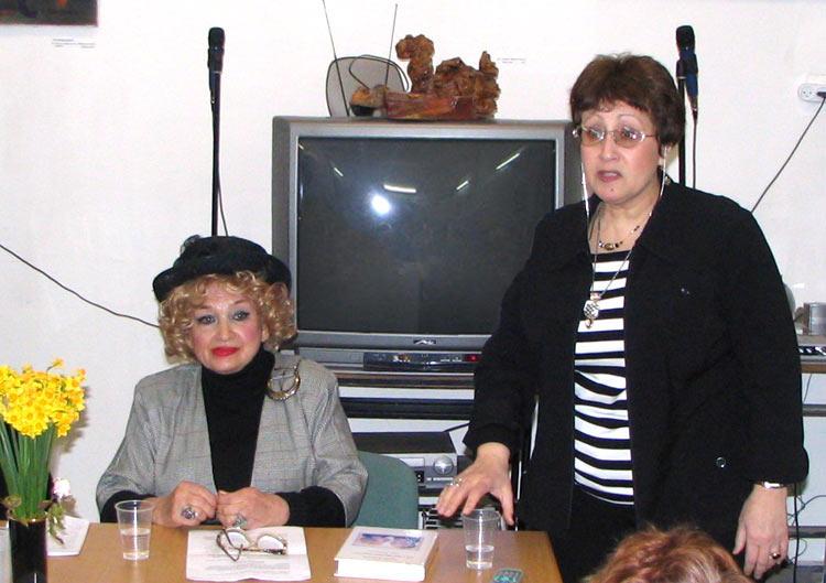 Татьяна Алексина и Дина Рубина.