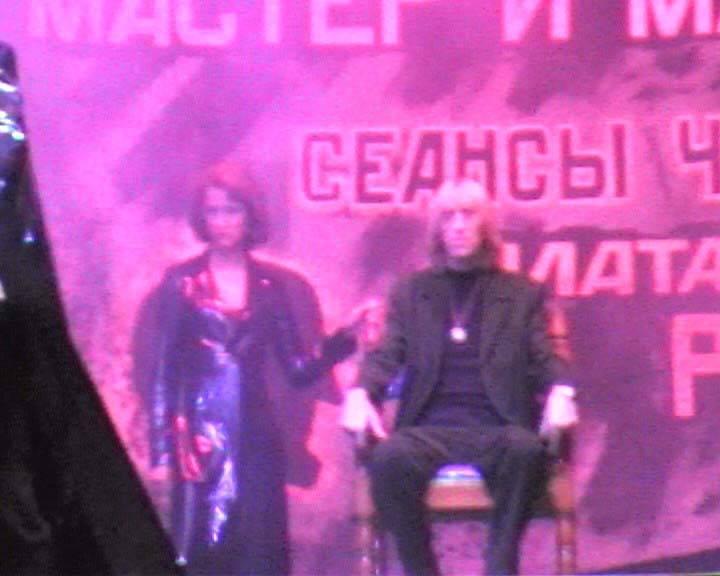 Воланд и Маргарита